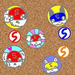 sr7-4.jpg