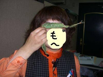 snap_huzoroi05_200953101746.jpg