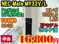 DSC00312.png