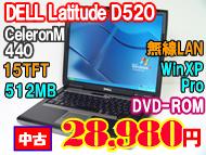 DSC03805.png