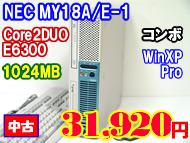 DSC05964.png