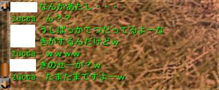 2008-09-02 22-59-56