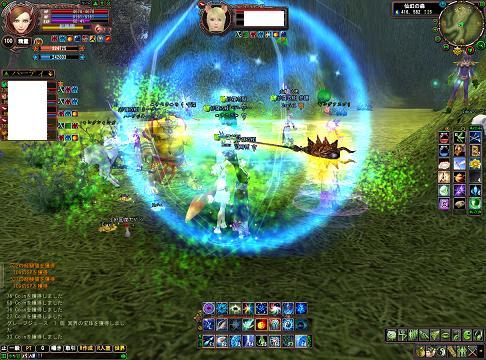 2008-09-14 17-14-04