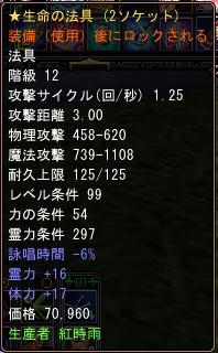 2008-09-23 18-36-43