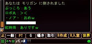 2009-01-18 22-37-05