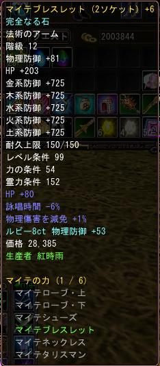 2009-01-19 22-35-17