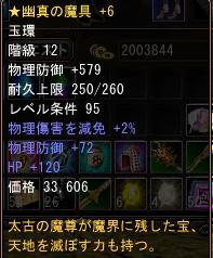 2009-01-19 22-35-19