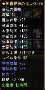 2009-01-24 22-20-36