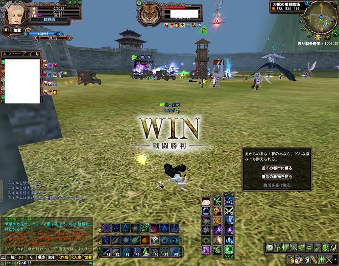 2009-01-31 22-57-09