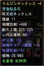 2009-02-01 01-45-54