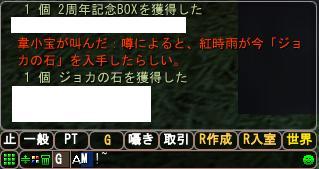 2009-04-11 00-29-55