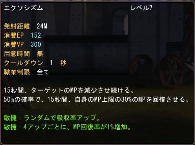 2009-05-03 14-40-45