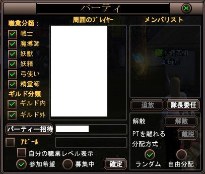 2009-05-10 00-02-47