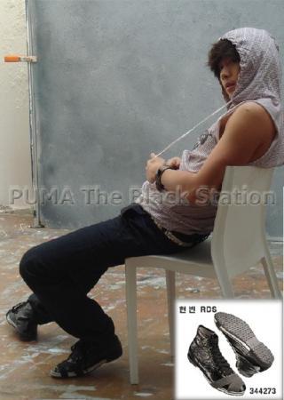 PUMA11.jpg
