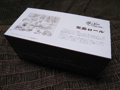 堂島ロール@モンシュシュ