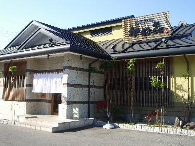 店舗@かねき寿司