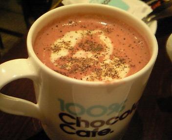 胡椒入りチョコレートドリンク@100% Chocoiate Cafe