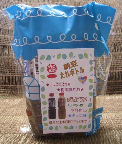 くめ納豆2