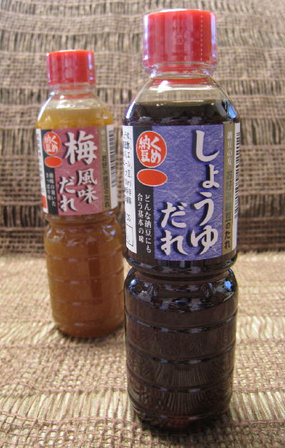くめ納豆3