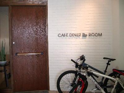 玄関@CAFEDANERROOM