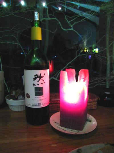ワイン@然々