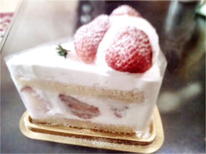 cake09324.jpg