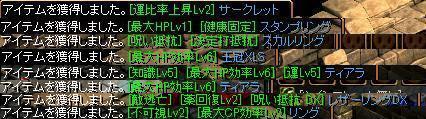drop4-1.jpg