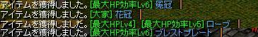 drop9-1.jpg