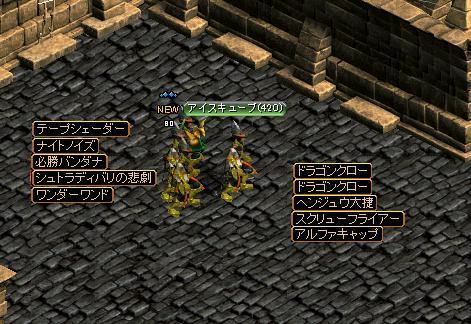 drop9-2.jpg