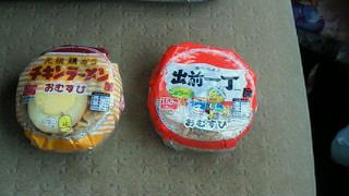 onigori