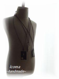 icoma