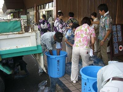 mizumaki3.jpg