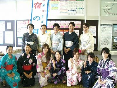 yadonohi2.jpg