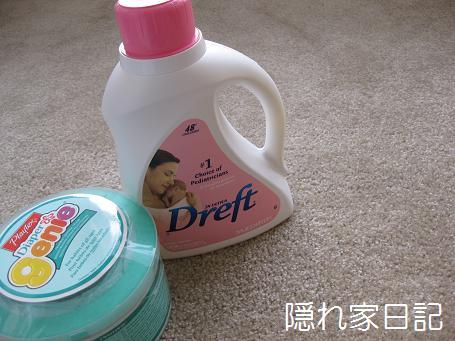 洗剤&ゴミ袋。