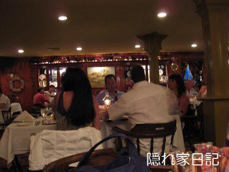 Owen's restaurant