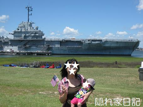 USS ヨークタウン