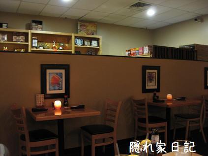 Hiro's Sushi Bar