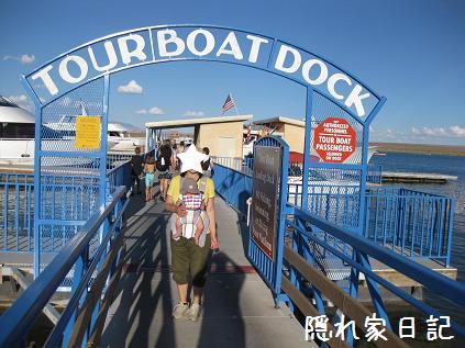 boat tour 1