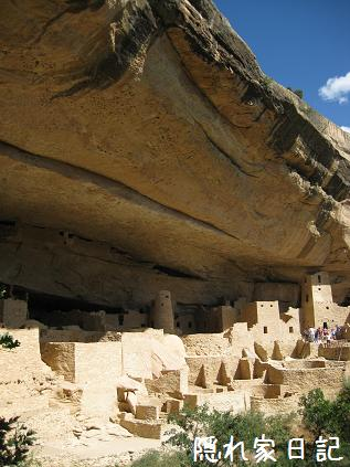 Cliff Palace Guided tour 2