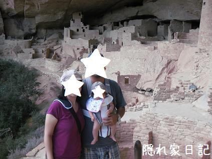 Cliff Palace Guided tour 3