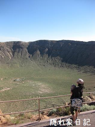 Meteo Crater overview