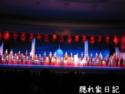 The Hall of Presidents 2