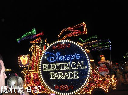 electrical parade 2