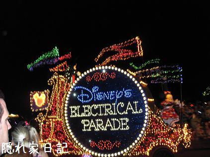 electrical parade 2