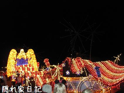electrical parade 3