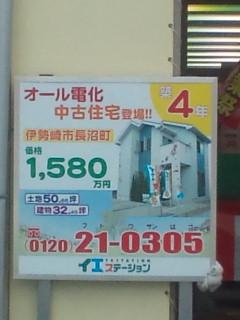 20101025131806.jpg
