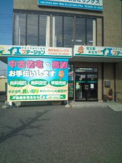 20110320084116.jpg