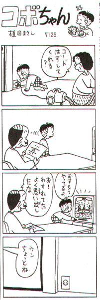b3be0fa4.jpg