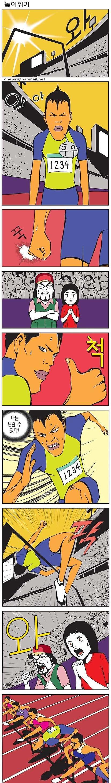 comickrnz.jpg