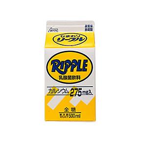 ripple500-300-1.jpg